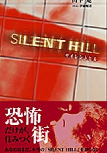 Okładka książki Silent Hill: The Novel
