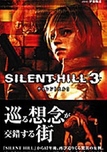 Okładka książki Silent Hill 3: The Novel