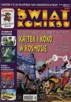 Świat Komiksu #10 (marzec 1999)