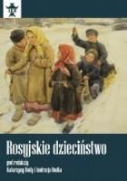 Rosyjskie dzieciństwo