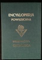 """Wielka ilustrowana encyklopedja powszechna Wydawnictwa """"Gutenberga"""". Tom II"""