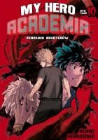 My Hero Academia - Akademia Bohaterów 10