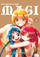 Magi: Labyrinth of Magic #8