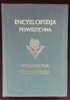 """Wielka ilustrowana encyklopedja powszechna Wydawnictwa """"Gutenberga"""". Tom VII"""