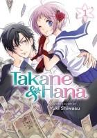 Takane & Hana #1