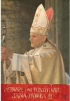 Pierwsze dni pontyfikatu Jana Pawła II