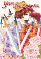 Yona of the Dawn volume 1