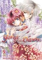 Yona of the Dawn volume 5
