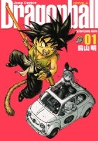 Dragonball Vol. 1