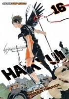 Haikyu!! vol. 16