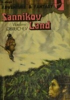 Sannikov Land
