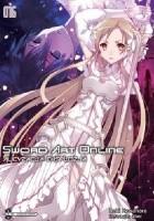 Sword Art Online 16 - Alicyzacja: Eksplozja