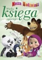 Wielka księga opowieści Masza i niedźwiedź