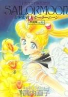 Bishoujo Senshi Sailor Moon Original Picture Collection Vol. V