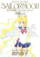 Bishoujo Senshi Original Picture Collection: Vol. Infinity