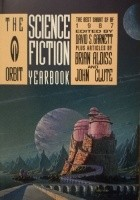 The Orbit Science Fiction Yearbook 1.The Best Short SF of 1987