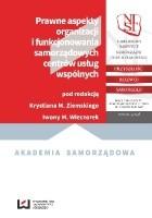 Prawne aspekty organizacji i funkcjonowania samorządowych centrów usług wspólnych