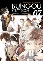 Bungou Stray Dogs - Bezpańscy Literaci #7