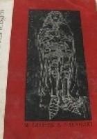 Miecze średniowieczne z ziem polskich