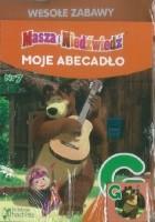 """Masza i Niedźwiedź """"G"""" Gitara"""