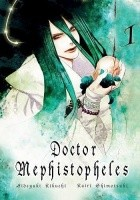 Doctor Mephistopheles: tom 1