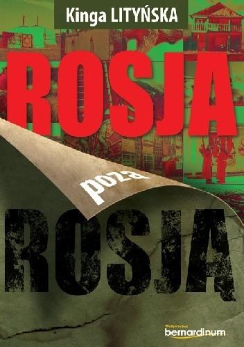 Okładka książki Rosja poza Rosją