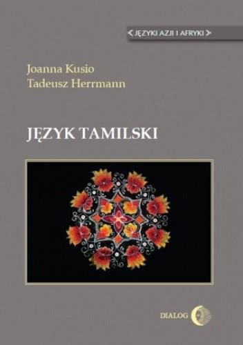 Okładka książki Język tamilski
