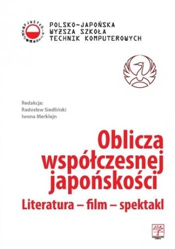 Okładka książki Oblicza współczesnej japońskości