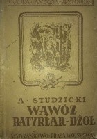 Wąwóz Batyrłar-Dżoł