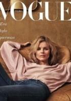 Vogue Polska, nr 2/kwiecień 2018