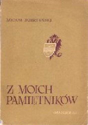 Okładka książki Z moich pamiętników