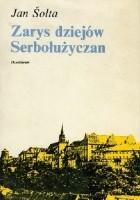 Zarys dziejów Serbołużyczan