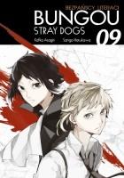 Bungou Stray Dogs - Bezpańscy Literaci #9