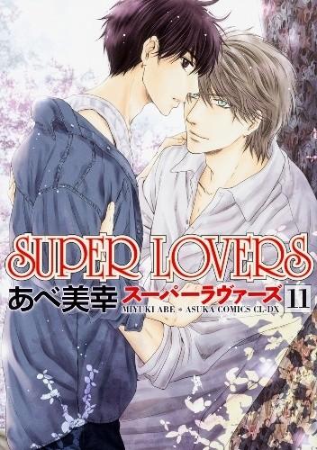 Okładka książki Super Lovers 11