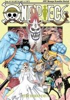 One Piece tom 49 - Nightmare Luffy