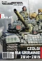 Bułat - Czołgi na Ukrainie 2014-2015
