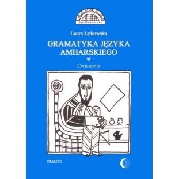 Okładka książki Gramatyka języka amharskiego