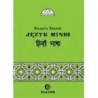 Język hindi. Część II