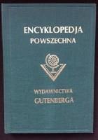 """Wielka ilustrowana encyklopedja powszechna wydawnictwa """"Gutenberga"""". Tom XVII"""