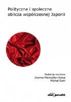 Polityczne i społeczne oblicza współczesnej Japonii