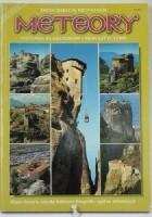 Meteory: Historia klasztorów i monastycyzmu