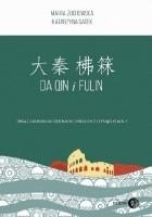 Da Qin i Fulin. Obraz Zachodu w źródłach chińskich z I tysiąclecia n.e.