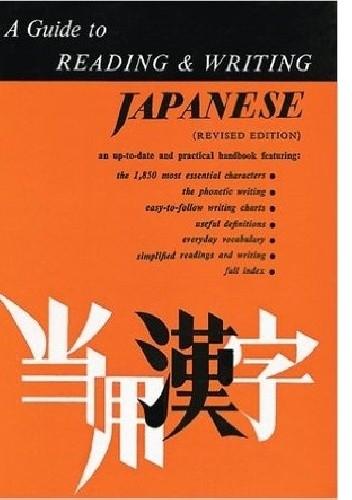 Okładka książki Guide to Reading & Writing Japanese
