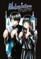 Rodzeństwo Furo