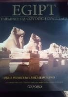 Egipt. I Okres Przejściowy, Średnie Państwo