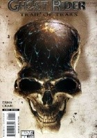 Ghost Rider: Trail Of Tears #1