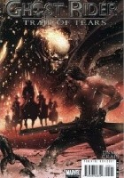 Ghost Rider: Trail Of Tears #5