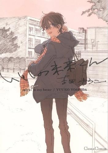 Okładka książki Itoshi no Mirai-kun