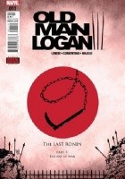 Old Man Logan Vol.2 #11