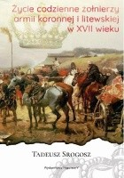 Życie codzienne żołnierzy armii koronnej i litewskiej w XVII wieku